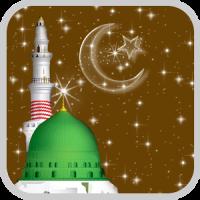 Ramadan Sehr o Iftar 2016