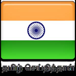 Tamil news India