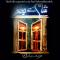 Shaam Ky Baad Urdu Poetry Book