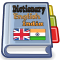 English India Dictionary