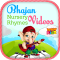 Bhajan Nursery Rhymes Videos