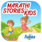 Top Marathi Stories for Kids
