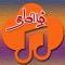 Tamil Songs Online