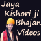 Jaya Kishori Ji Bhajan VIDEO