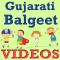 Gujarati Balgeet Video Songs