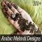 Arabic Mehndi Designs 2018 - Offline (New)