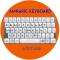 Amharic Keyboard