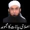 M Tariq Jameel All Bayanat