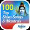 100 Shiva Songs & Shiv Mantras