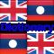 English Lao Dictionary , Lao English Dictionary