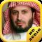 Mp3 Quran Audio Al Ghamidi