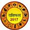 Astrology Calendar 2017