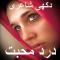 Sad Urdu Poetry Dukhi Shayari