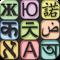 Indian Voice Translator Free