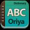 Oriya Dictionary