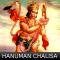Hanuman Chalisa FREE