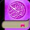 Al Quran Amharic