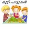 Malayalam Rhymes - baby,video,kids,rhymes,online
