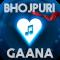 Bhojpuri Gaana