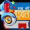 Hindi Study Bible NT