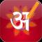 Hindi Pride Hindi Editor