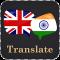 English Bengali Translator