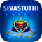 Lord Shiva Songs -Sthuthi-Free