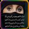 Ankhun Ki Shayri (Urdu Poetry)