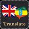 English Amharic translator