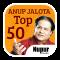 50 Top Anup Jalota Bhajan Hits & Ringtone
