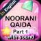 Noorani Qaida in English part 1