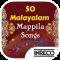 50 Malayalam Mappila Songs