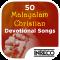 50 Malayalam Christian Songs