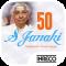 50 Top S Janaki Malayalam Movie Songs
