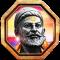 Shivaji Maharaj Photo Frames