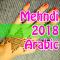 Arabic Mehndi Designs 2019