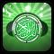Full Quran MP3