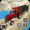 Rural Farm Tractor 3d Simulator - Tractor Games