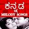 Kannada Melody Hit Songs