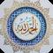 Islamic Stickers For Whatsapp 2020 - WastickerApp