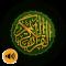 Audio Quran -Free Mp3 Quran Offline/Online(No-Ads)