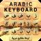 Arabic Keyboard : Arabic English Keyboard
