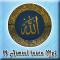 Asmaul Husna MP3 Offline
