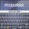 Myanmar Keyboard 2020