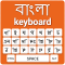 Bangla Keyboard - English To Bangla Input Method