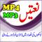 Audio Naats All Urdu