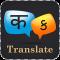 Hindi Gujarati Translator