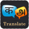 Hindi Tamil Translator