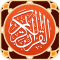 Al Quran and Translation for Android