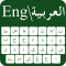 Arabic English Keyboard With Backgrounds Themes